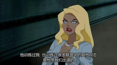 超人正义联盟 第四季01
