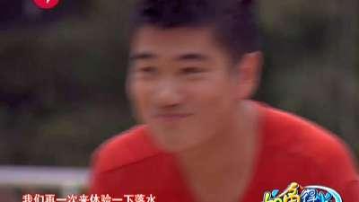 江树俊获得最佳飞姿奖
