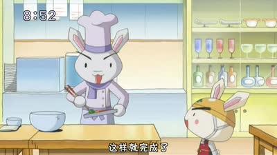 全力兔子12