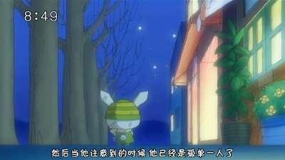 全力兔子05