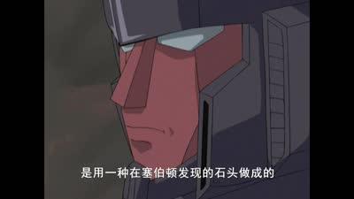 变形金刚之雷霆舰队47