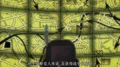 皇家国教骑士团OVA 08