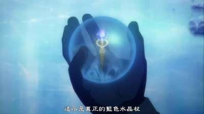 迷宫塔 乌鲁克之盾 12