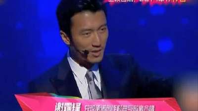 一周最in潮流装扮 胡夏首为古装武侠献唱