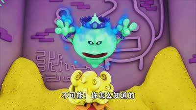 疯狂小糖 第33集 乌拉乌拉的诅咒