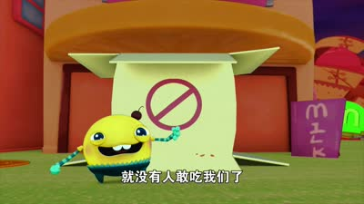 疯狂小糖 第07集 恐怖糖果节