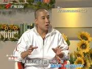 《健康来了》20121113:武八段锦的健身妙用