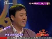 《走进大戏台》20121110:三晋梨园歌盛世