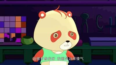 如意酷宝之保丽龙28