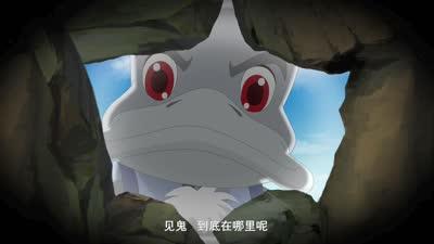 太极蝌蚪成长记之拜师习武篇2 第05集