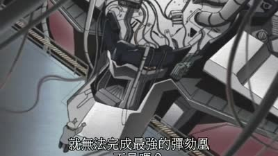 破邪巨星g弹劾凰12