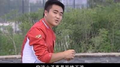 火力少年王3 第12集