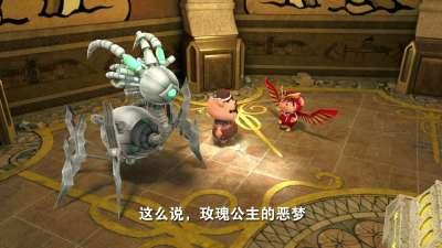 猪猪侠6 第08集