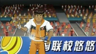 火力少年王 动画版23