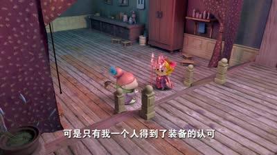 猪猪侠6 第05集