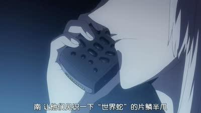 军火女王第二季 第10话