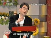 《健康来了》20121211:缓解冬病有妙招(一)
