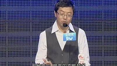 环球比基尼小姐大赛重庆三甲求职遭批