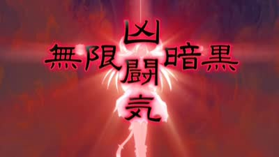 阴阳大战记38 国语