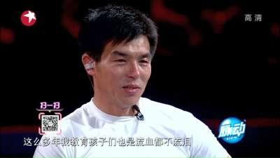 """""""中国好爸爸""""为孩子们出战 魔都街舞女孩现场秀舞技"""