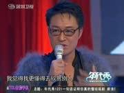 """《年代秀》20121221:武艺、金铭浪漫雪国上演""""姐弟恋"""""""