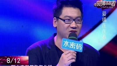 """恨嫁版""""吴莫愁"""" 牵手被拒数度落泪"""