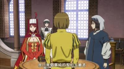 魔王勇者04