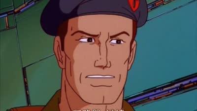 特种部队G.I.JOE 第17集