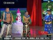 《年代秀》20130125:马克妖饰琼瑶剧 乔任梁放电蒙古汉子