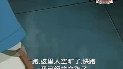 变形金刚塞伯坦传奇34国语版