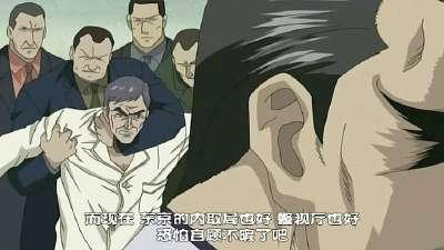 内阁权力犯罪强制取缔官09