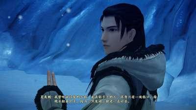 古剑奇谭贰 DLC