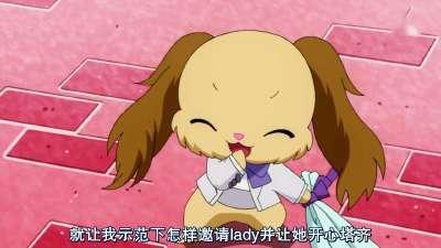 宝石宠物KiraDeko 第45话