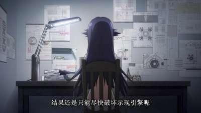 Vividred Operation 第07话