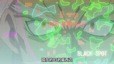超能力大战04