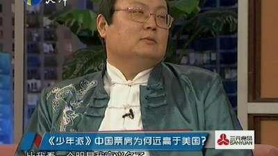 """李安为何能""""冲奥""""成功"""