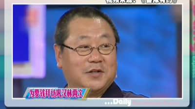 李咏就职大学请哈文站台 请辞为儿女