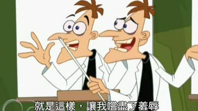 飞哥与小佛 国语版09