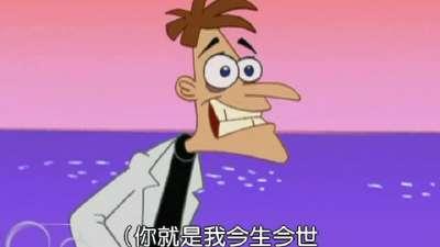 飞哥与小佛 国语版07