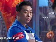 《顶级厨师》20130403:神秘食盒难倒选手 最后的巅峰对决