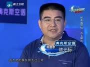 《闪亮星跳跃》20130413:中国星跳跃集锦片花曝光