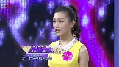 郭德纲模仿甄嬛请安 孟非曝常与网友见面