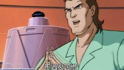 蜘蛛侠08国语版