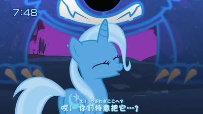 彩虹小马:友情就是魔法06