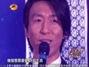 2013羽泉上海演唱会