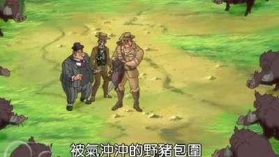 泰山卡通系列 原声版24