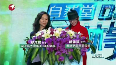 张傲月成功登顶夺冠军 唐诗逸舞出中国古典舞韵味