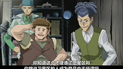 游戏王5ds 030