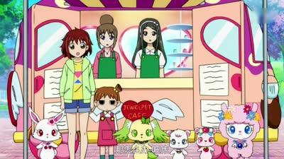 宝石宠物Happiness 09