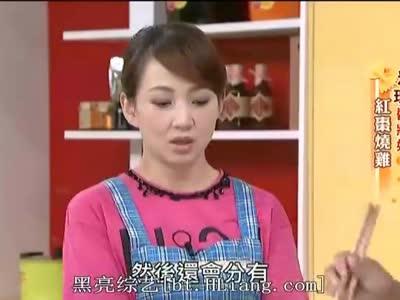 《美食好简单》20140924:干连人参汤 红枣烧鸡